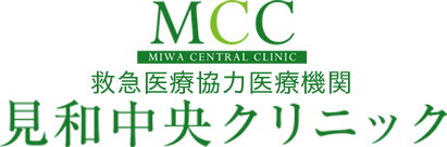 Miwa Central Clinic  English page
